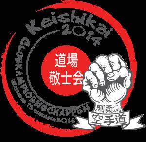 Keishikai_Clubkampioenschappen13December2014_Transparent