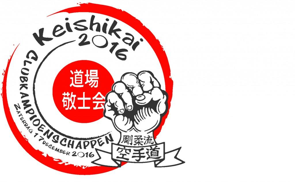keishikai_clubkampioenschappen17december2016