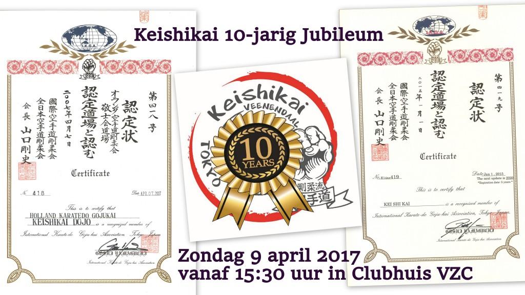 Dojo_Certificaten
